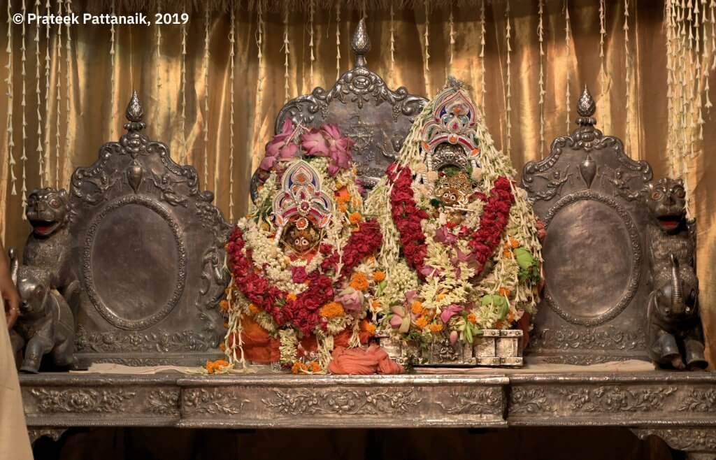 Rukmini Bibha